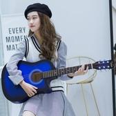 吉他 初學者吉他男女學生練習民謠吉他41寸38寸木吉它新手入門通用樂器 莎瓦迪卡