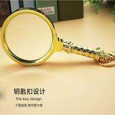 放大鏡全金屬花柄玻璃鏡片20倍高清高倍老人閱讀 sxx1768 【衣好月圓】