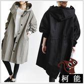 外套【8199】秋冬寬鬆顯瘦純色過膝長袖百搭中長版風衣外套