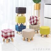 家用創意小板凳矮凳圓凳實木沙發換鞋凳門口腳凳可愛小椅子 創意家居生活館
