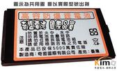 高容量電池 SAMSUNG Galaxy Note N7000 N-7000 i-9220 i9220 2000mAh