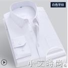 藍色襯衫男長袖工作服商務工裝短袖職業裝正裝韓版休閒白襯衣男裝 小艾新品