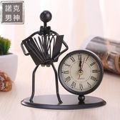鬧鐘 創意鐵質不銹鋼小時鐘 學生床頭鬧鐘 復古台式鐘臥室客廳鐘錶擺件 全館免運