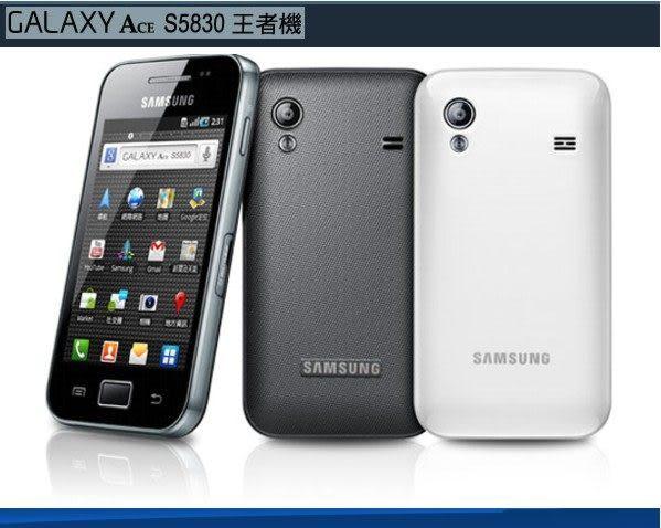 【 SL  】★Samsung GALAXY Ace S5830 智慧型王者機 ★ 原廠 電池背蓋 /  後蓋★黑/白