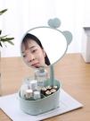 鏡子 桌面收納盒化妝鏡家用臺式小鏡子女便攜宿舍學生鏡子梳妝鏡(新品上架)