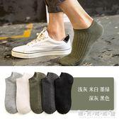 襪子男士夏季薄款低筒短筒短襪吸汗防臭運動純棉夏天夏款淺口船襪 晴天時尚館
