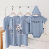 獨角獸親子裝新款夏裝一家三口嬰兒爬服母子母女裝兒童短袖T恤潮 滿天星