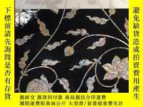 二手書博民逛書店【罕見】德國 明斯特 漆器博物館 Korean Lacquer