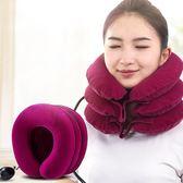 牽引器 頸椎三層充氣牽引器護頸男女士家用理療器材充氣脖子按摩器 唯伊時尚