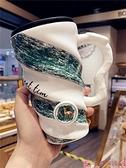 馬克杯創意男女士辦公室陶瓷杯情侶手柄帶蓋勺咖啡杯喝水家用牛奶馬克杯 芊墨 上新