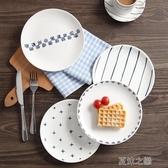 北歐風餐盤-2個裝陶瓷盤子菜盤家用北歐風碟子早餐盤西餐盤網紅餐具ins牛排盤 夏沫之戀