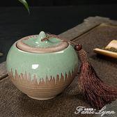 瀾揚茶葉罐陶瓷茶盒紫砂普洱茶具鐵盒空盒茶盒包裝袋茶葉包裝盒 igo  范思蓮恩