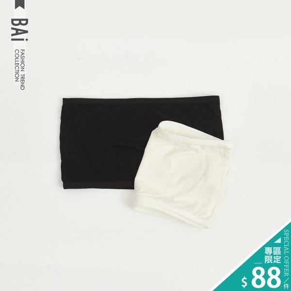 平口小可愛 素色包邊莫代爾柔棉彈性內搭背心-BAi白媽媽【196140】