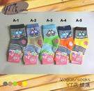 YT店(6~9歲)帥氣星星POLICE警車與條紋圖案襪子/短襪/止滑襪/童襪【台灣製MIT】A274