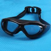 新春狂歡 大框泳鏡高清防霧游泳眼鏡近視男女成人游泳鏡