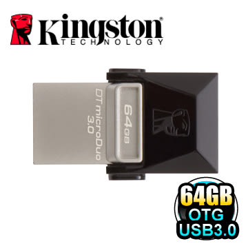 金士頓 Kingston DTDUO3 64G DataTraveler microDuo 3.0 64GB OTG 隨身碟