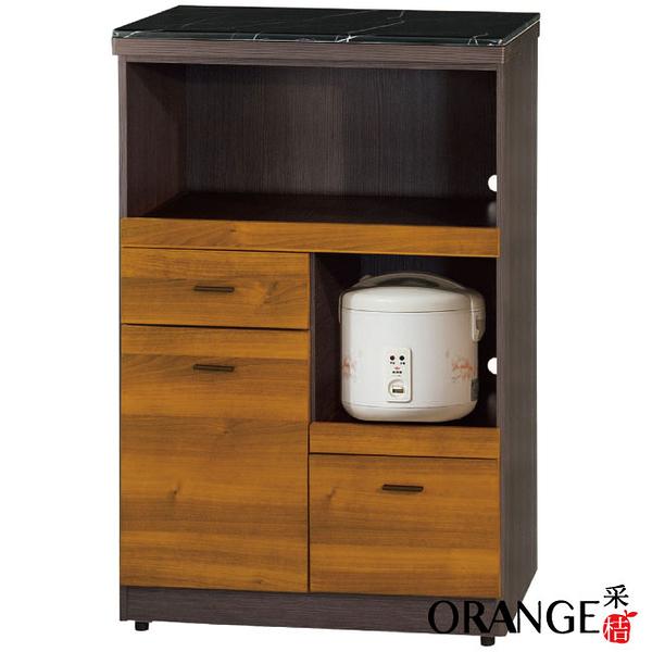 【采桔家居】艾多尼 雙色2.7尺垃盤式石面中餐櫃/收納櫃