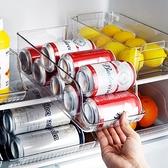 冰箱啤酒飲料收納盒廚房用品省空間易拉罐可樂雪碧整理架儲物盒子 「快速出貨」