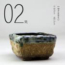 粗陶多肉花盆 創意 綠植 手工 小號 陶瓷器 復古帶孔