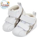 《布布童鞋》asics亞瑟士香檳白金寶寶機能學步鞋(11.5~13.5公分) [ J1B123M ]