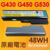 聯想 LENOVO G450 原廠電池 L08L6Y02 L08N6Y02 L08O6C02 L08S6C02 42T4726 42T4727 42T4728 42T4729 42T4730 L08S6D02 L08S6Y02