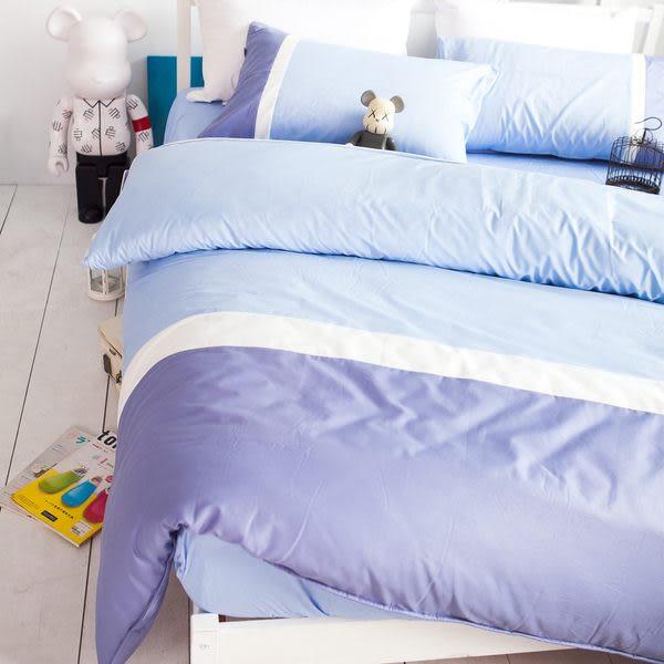 OLIVIA 【素色簡約 銀藍 白 水藍】單人床包冬夏兩用被套三件組  無印簡約風格
