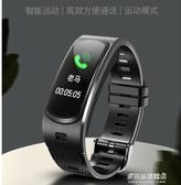 智慧手環-M6藍芽可通話智慧手環多功能心率血壓藍芽耳機二合一運動計步手錶接打電話金屬 多麗絲