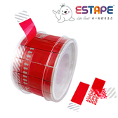 【ESTAPE】抽取式保密易撕貼 紅 15mm x 55mm x 8M(全轉移型/膠帶/封口)