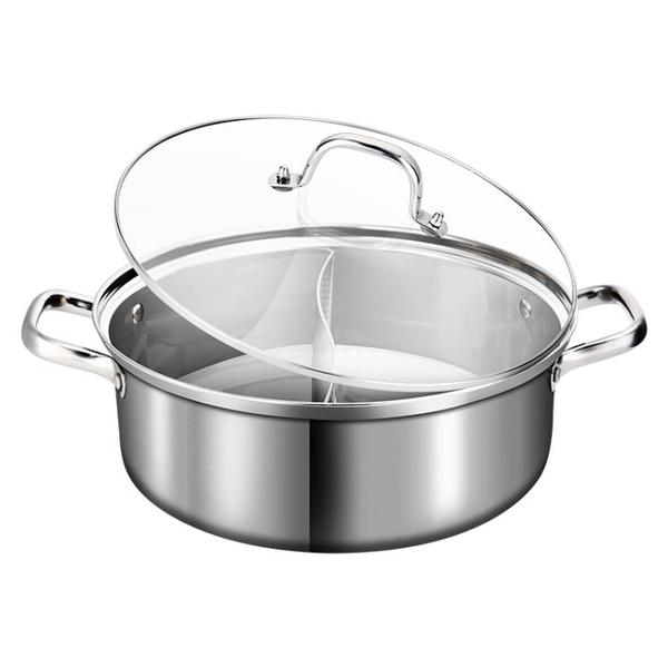 鴛鴦鍋火鍋鍋家用304不銹鋼電磁爐專用加厚涮鍋火鍋盆鍋具大容量 「雙11狂歡購」