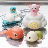 兒童洗澡玩具套裝劃船豬小烏龜花灑寶寶戲水噴水蛋嬰兒抖音男女孩 交換禮物