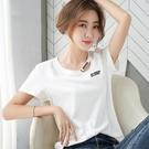 短袖T恤 鎖骨鏤空短袖t恤女2020夏季韓范新款字母刺繡簡約寬松體恤上衣裝