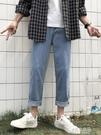 男生淺色九分牛仔褲男薄款潮牌寬鬆直筒墜感闊腿褲子韓版潮流 新年特惠