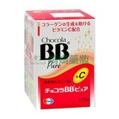 日本衛采 俏正美 Chocola BB Pure 糖衣錠 170粒裝【媽媽藥妝】