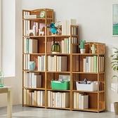 簡易書架收納置物架簡約現代實木多層落地兒童桌上學生書櫃 YDL