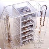 (中秋大放價)首飾盒 耳釘耳環首飾收納盒公主歐式透明正韓飾品盒戒指手飾盒子xw