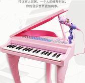 貝芬樂兒童電子琴多功能音樂初學者兒童鋼琴玩具 GB4794『樂愛居家館』TW