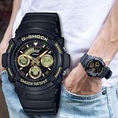 G-SHOCK AW-591GBX-1A9 指針數字雙顯錶 46mm 防水 AW-591GBX-1A9DR 金色