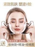 刮痧板天然牛角板刮痧女臉部刮臉神器面部全身通用經絡排毒美容玉石水晶 貝芙莉