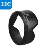JJC 佳能EW-53遮光罩EOS M100 M10 M5 M6 M3微單15-45mm鏡頭49mm聖誕節