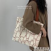 新款包包日系韓風大容量學生簡約可愛文藝單肩包手提帆布包袋 遇见生活