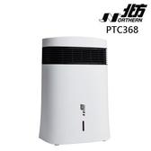 早鳥優惠 NORTHERN PTC368 北方陶瓷電暖器 房間浴室兩用 免運費 公司貨