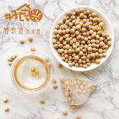 好食光 非基改黃豆水三角茶包(10入)_富含蛋白質及大豆異黃酮