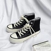 厚底高筒帆布鞋女學生韓版2020新款原宿復古港味風百搭板鞋潮  4.4超級品牌日