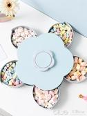 果盤糖果盒現代客廳創意干果家用茶幾旋轉零食分格花瓣抖音新年 深藏blue