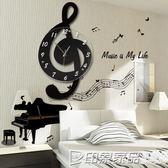 音樂音符鐘表掛鐘客廳創意個性簡約臥室掛表靜音裝飾家用石英時鐘 印象家品旗艦店