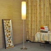 (中秋大放價)北歐落地燈簡約現代客廳臥室書房遙控調光LED立式落地台燈XW