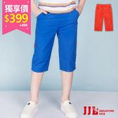 網路獨家-JJLKIDS 男童 百搭素色鬆緊純棉休閒六分褲(2色) 售價:499