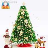 圣誕樹1.2 1.5 1.8 2.1 2.4米豪華加密套裝圣誕節日裝飾品紅金色igo【搶滿999立打88折】