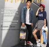 雙翹滑板初學者青少年公路刷街成人兒童男女生四輪專業滑板車     color shopigo
