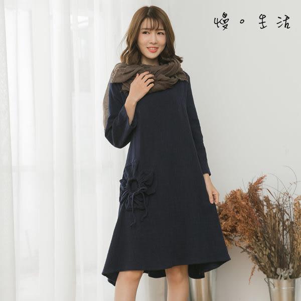 鬆緊縮口造型棉麻連身裙(2色)-F【慢。生活】